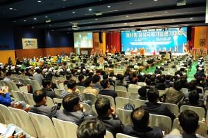 코리아텍이 개최한 제11회 삼성국제기능경기대회