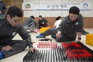 국립평창청소년수련원 분임토의실에서 선임과 후임병사가 미션 도미노활동을 하고 있다