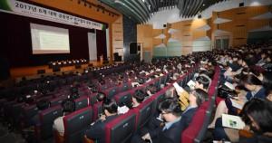 건국대가 개최한 학생부종합전형 연구 결과 공유 콘퍼런스
