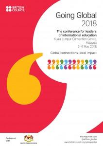 영국문화원이 개최하는 글로벌 고등교육정책회의 2018 고잉 글로벌 포스터