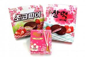 롯데제과 봄 한정 벚꽃 신제품 3종