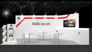 RSA 컨퍼런스 2018 KT 부스