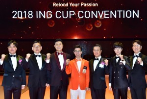 26일 오후 서울 삼성동 코엑스에서 열린 2018 ING Cup Convention에서 각 분야 수상자들이 정문국 대표이사 사장(오른쪽에서 세 번째)을 비롯한 임원들과 함께 기념 촬영을 하고 있다