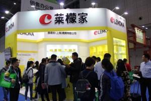 중국 건강영양박람회 경남제약 부스