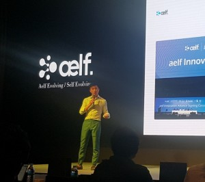 주링 첸 엘프 공동 창립자가 혁신 얼라이언스에 관해 설명하고 있다