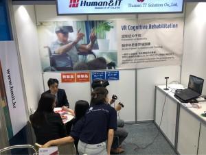 2018 Japan IT Week spring 전시회 휴먼아이티솔루션 부스에서 관람객들이 시연하고 있다