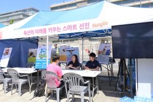 선진이 공식 후원사로 참여한 대학생활박람회 2018 유니브 엑스포 서울 현장 홍보 부스