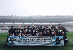 지난해 강원 3개군 국제문화탐방 참가 청소년들이 2018년 평창동계올림픽 홍보를 위해 이탈리아 토리노 올림픽스타디움을 방문한 현장