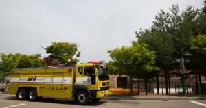 국립중앙청소년수련원 2018재난대응 안전한국훈련 중 식당화재를 진압하는 소방차