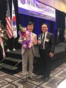 왼쪽부터 바인테크 김학기 대표, 미주한인상공회의소 총연합회 김원걸 부회장