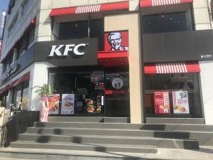 KFC 울산명덕점 매장 전경