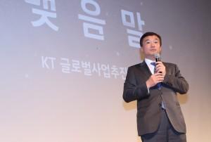 KT 글로벌사업추진실장 윤경림 부사장이 협력사와 협업체계 구축을 통한 글로벌 동반 성장을 주제로 설명하고 있다