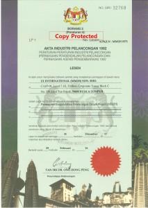 말레이시아 공식 대행사이며 현지법인인 유원인터내셔널의 라이선스