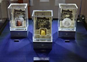 주미 대한제국 공사관 기념 메달