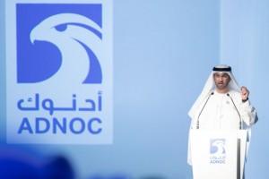 ADNOC 그룹 CEO인 술탄 아메드 알 자베르가 글로벌 다운스트림 업체가 되기 위한 450억달러의 투자계획을 발표했다