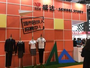 상해 교복박람회에서 스쿨스토리가 제작한 교복을 선보이고 있다