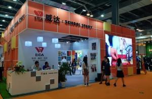 중국 웨이다와 공동 부스를 운영하고 있는 스쿨스토리