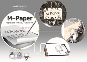 M-Paper 제품형태 및 이를 이용한 적용사례