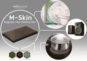 M-Skin 제품형태 및 이를 이용한 적용사례