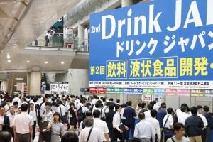 2017년 Drink JAPAN 입구 접수처