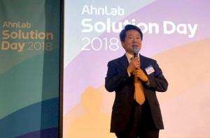 안랩 솔루션 데이 2018에서 강연을 하고 있는 강석균 부사장