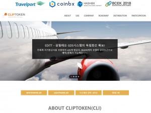 클릭노리가 실시간 항공 좌석 예약 시스템인 갈릴레오 GDS 시스템의 사용권한을 확보했다
