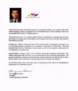 태권도 명예의 전당(Taekwondo Hall of Fame)을 공식적인 태권도 명예의 전당(Hall of Fame for Taekwondo)이라고 명시하고 있는 서문