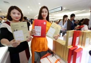 서울 중구 소공동 롯데면세점에서 한글 포장 마스크팩을 구입한 외국인 관광객들