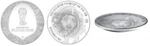 2018 FIFA 러시아 월드컵 공식 기념 은메달 디자인