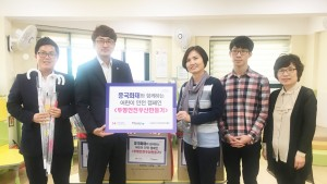 흥국화재 임직원이 어린이 안전우산 만들기 캠페인에 참여해 기념촬영을 하고 있다