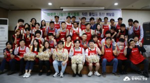 삼성전자 의료기기 DR CS그룹 임직원