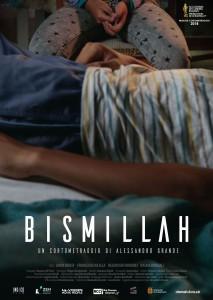 비스밀라 영화 포스터