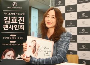 주디스리버 팬사인회 현장에서 브랜드 전속 모델 김효진이 사인지를 들고 환하게 웃고 있다