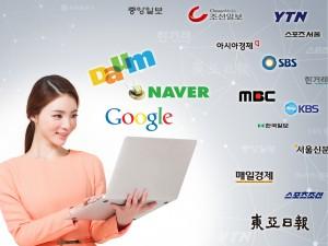 컬처플러스는 온라인 언론홍보 텐플러스원 프로모션을 올 하반기까지 진행한다.