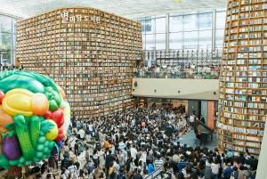 신세계 프라퍼티 스타필드 코엑스몰 별마당 도서관 1주년 기념 행사