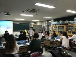 2017년 창의과학지도사 교육