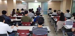 경희대 신광수 교수 온·오프라인 상생협력 마케팅 두레생협 특강 현장