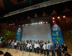 6.10민주항쟁 31주년 기념식에서 출연진들이 광야에서를 제창하고 있다