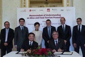 홍콩관광청과 보르도관광청이 와인과 음식관광 홍보와 관련된 양해각서를 체결했다