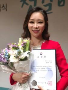 2018년 제 73회 구강보건의 날 보건복지부 장관 표창을 수상한 매직키스치과 정유미 원장