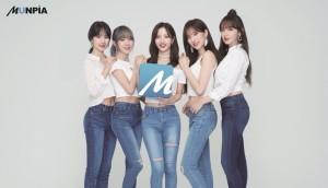 문피아 전속모델로 발탁된 걸그룹 우주소녀 멤버 중 5명