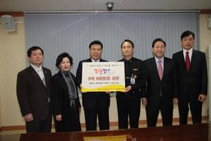 2011년 천안함 유가족 및 연평해전 유가족 매트기증