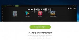 피크 홈페이지