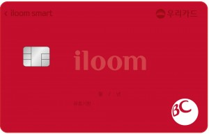 일룸이 우리카드와 제휴해 출시한 일룸 스마트 우리카드