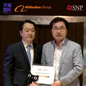 (left) Alvin Liu, General Manager of Tmall Import and Export, Alibaba Group / (right) Park Sul-Woong, CEO of SD Biotechnologies Co., Ltd