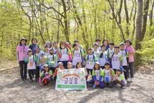 GKL사회공헌재단이 후원하고 녹색교육센터가 주관하는 글쓰기로 마음을 키우는 숲놀이터 글꽃숲 활동