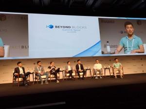 비욘드 블록 행사에서 주링첸 엘프 공동대표가 성공적인 ICO의 노하우를 이야기하고 있다