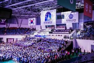 무주 태권도원에서 개최된 2016년도 국제청소년캠페스트 개영식 모습