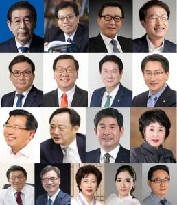 Park Won-soon won KC AWARDS in National Contribution, Byoung-Tak Zhang won KC AWARDS in Science and Tech. Moon In Sik, KC AWARDS in Economy. Hee Yeon Cho, KC AWARDS in Education. Hyung-Soo Seo, Kim TaeNyeon, Dong sup Lee,   KC AWARDS in Legislation, Kim Young-Jong, Liu Gyoung-Gee, CHUN SANG JIK, KC AWARDS in Local Government, Gye Woon Choi, KC AWARDS in Environment, Cho sun hae, KC AWARDS in Health Care, Lim Young Jin, KC AWARDS in Medicine, Lee Rae Chul, KC AWARDS in Safety, KIM,JUNG OK, Lee Song Ae, Wang Weiyue, KC AWARDS in Service