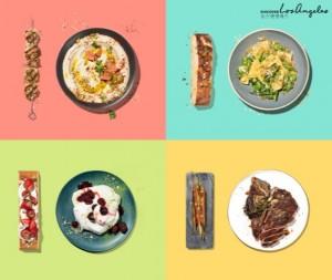 2018 Summer dineL.A.에서 즐길 수 있는 다양한 음식들